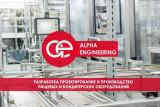 Alpha Engineeri